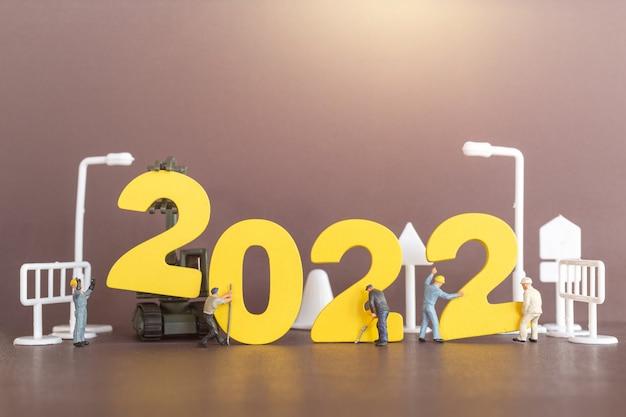 ミニチュアピープルワーカーチームビルド番号2022、明けましておめでとうございますコンセプト