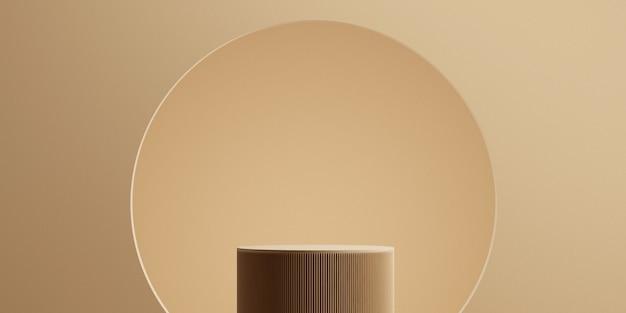 갈색 background.3d 렌더링 그림에 제품 프레젠테이션을 위한 최소한의 추상 background.podium 개념