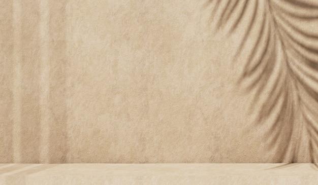 화장품 제품 프리젠 테이션을위한 최소한의 추상 콘크리트 질감 벽. 베이지 색 천연 석재 벽에 열대 야자 잎 그림자가있는 프리미엄 연단. 현실적인 3d 렌더링