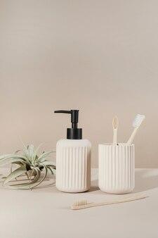 미니멀하고 자연스러운 욕실 필수품