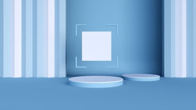 最小限の背景、製品展示用の表彰台付きのモックアップシーン。と白紙の正方形の3dレンダリング