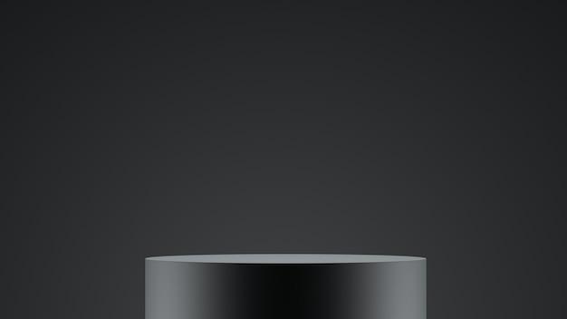 最小限のbackground.podiumと黒の背景。 3dレンダリングのイラスト。