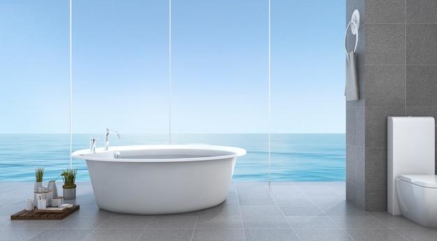 Минимальная ванная возле моря Premium Фотографии
