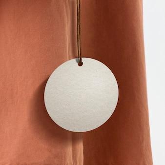 Минимальный лейбл одежды для модных брендов