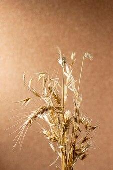 Минимальный состав натурального растения