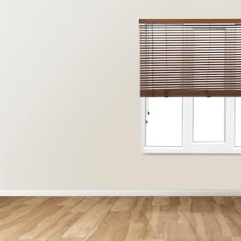 窓のある最小限の空の部屋本物のインテリアデザイン