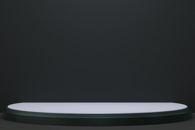 Минимальный подиум или пьедестал на черном фоне для презентации косметической продукции