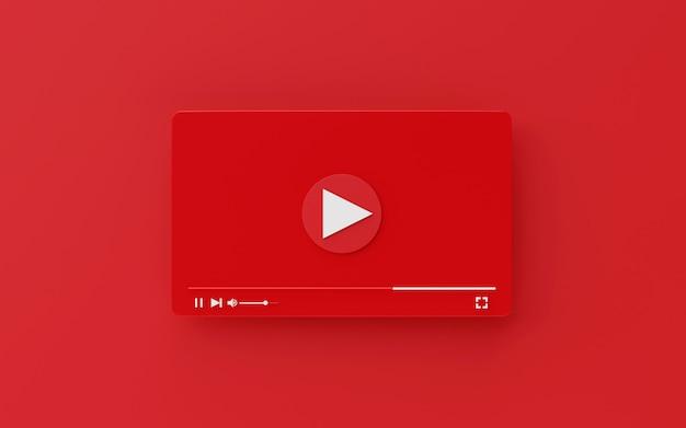 赤の最小限の赤のメディアプレーヤー