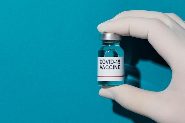 最小限のワクチンボトルの組成