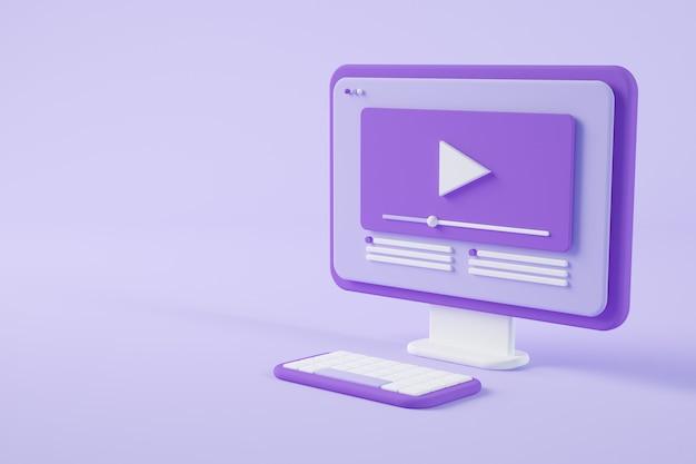コンピューターコンセプトの3dレンダリングでの最小限のビデオストリーミング