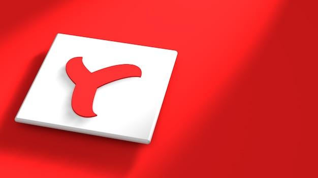 Минимальный логотип яндекса, 3d рендеринг