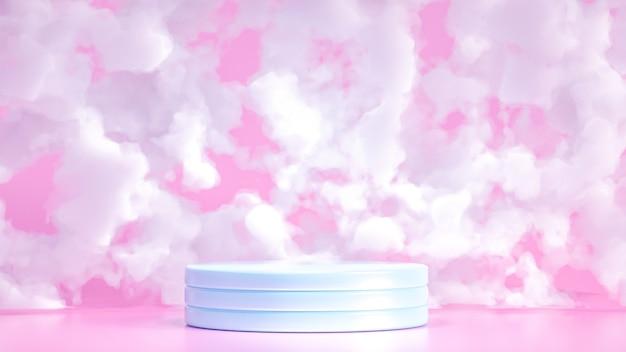 煙と雲とミニマリズムの背景。