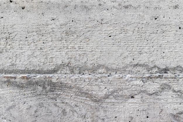 ミニマリストの空のコンクリートテクスチャ