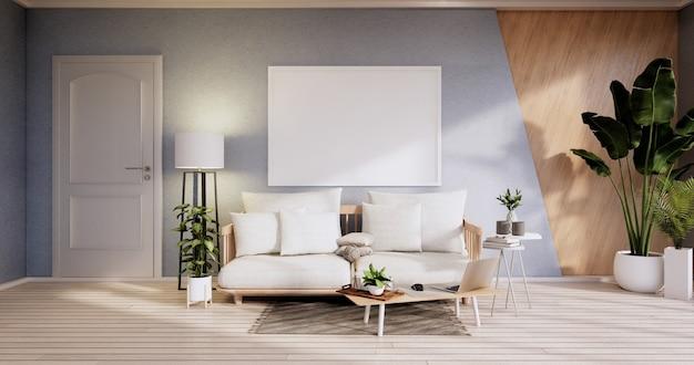 미니멀한 인테리어, 소파 가구 및 식물, 현대적인 푸른 하늘 방 design.3d 렌더링