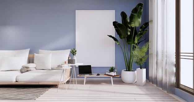 Minimalist interior ,sofa furniture and plants, modern blue sky room design.3d rendering