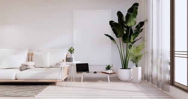 Minimalist interior ,sofa furniture and plants, modern room design.3d rendering