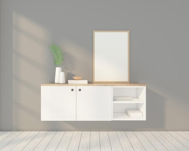 흰색 찬장, 액자 및 회색 벽이있는 미니멀 한 객실입니다. 3d 렌더링