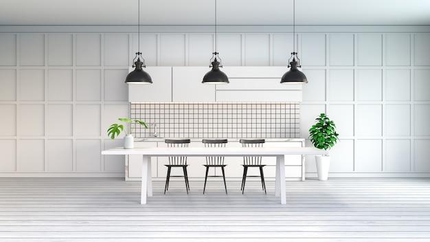 미니멀 한 흰색 부엌 방, 흰색 의자에 검은 색 의자와 검은 색 램프가있는 흰색 테이블