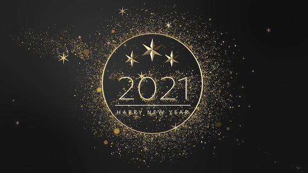 미니멀리즘 럭셔리 새해 2021 개념. 먼지 골드 반짝 빛나는 입자.