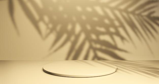 빈 공간이있는 미니멀리즘 쇼케이스. 디스플레이 제품을위한 빈 연단. 3d 렌더링.