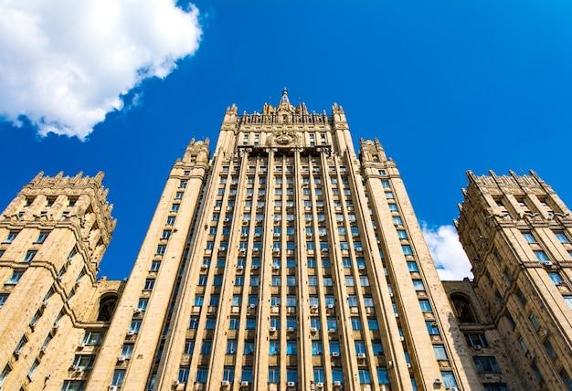 ロシア連邦ビルの外務省