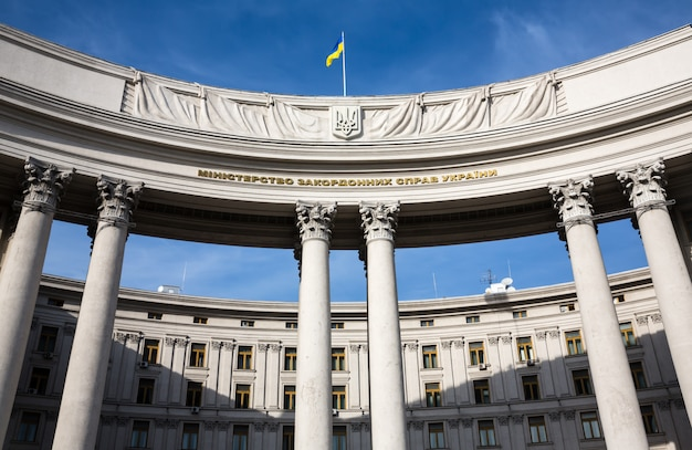 Здание министерства иностранных дел украины