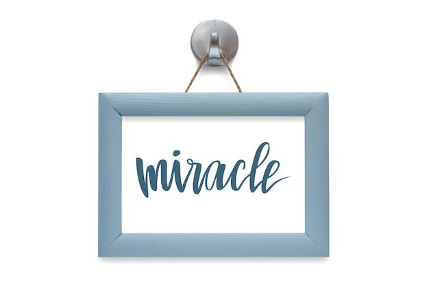 奇跡-動機付けの引用。