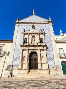 ミセリコルディア教会