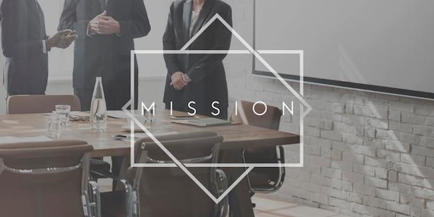 ミッションの目標目標の願望動機付け戦略の概念
