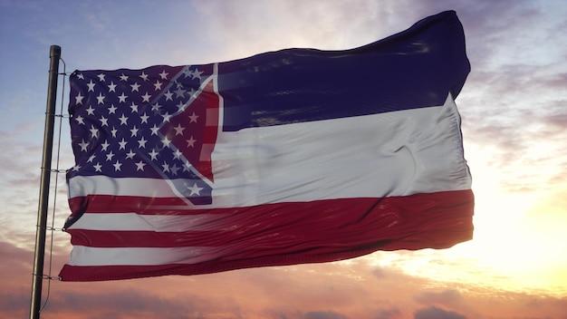 깃대에 미시시피와 미국 국기입니다. 미국 및 미시시피 혼합 플랙 손 흔드는 바람