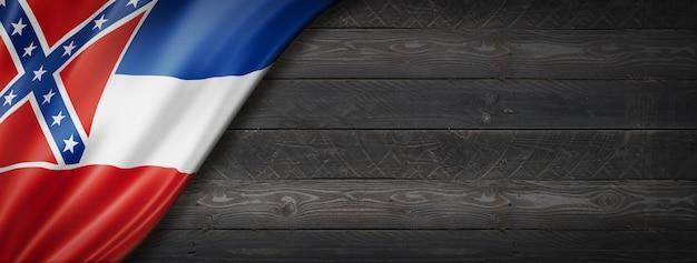 黒い木製の壁のバナー、米国のミシシッピ州旗