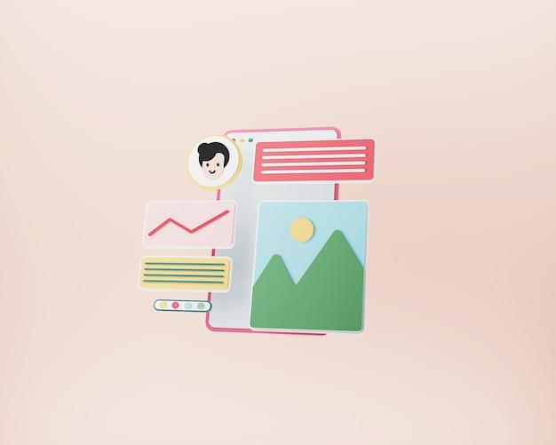 모바일 앱 개발 및 디자인 컨셉