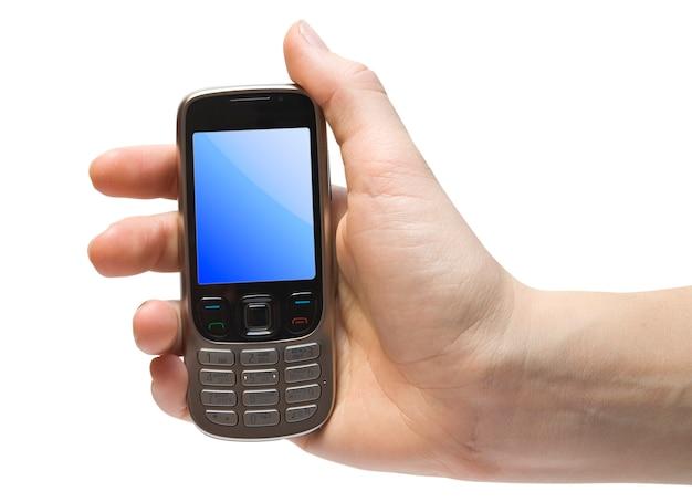 分離された携帯電話