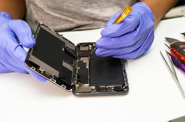携帯電話の修理