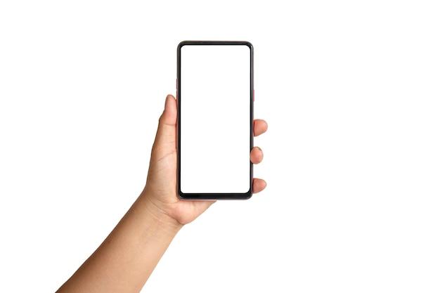 分離された空白の画面を持つ携帯電話