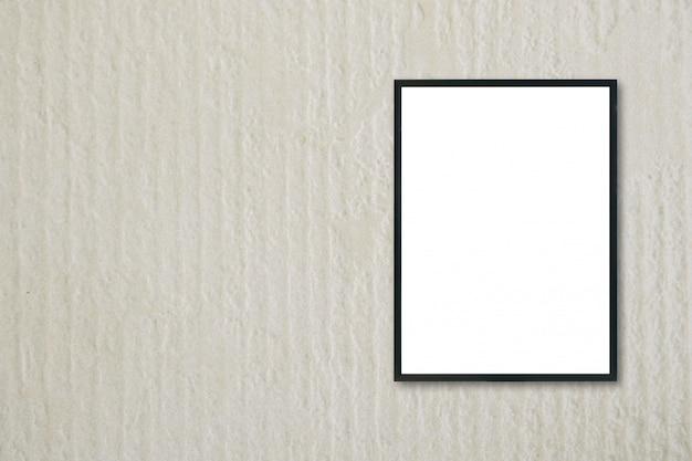 방에 벽에 걸려 빈 프레임을 모의