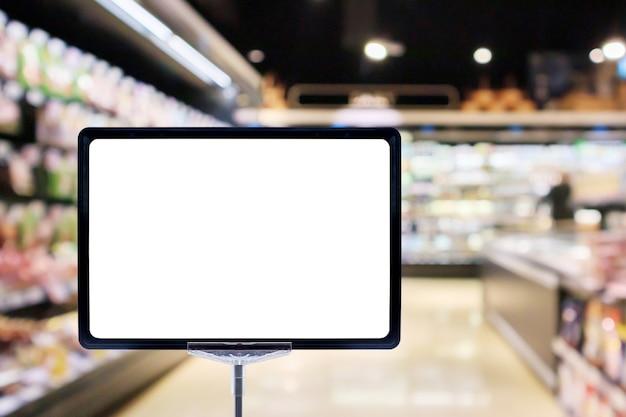 슈퍼마켓 통로 추상적 인 배경을 사용하여 빈 가격 게시판 포스터 표시를 조롱하십시오.