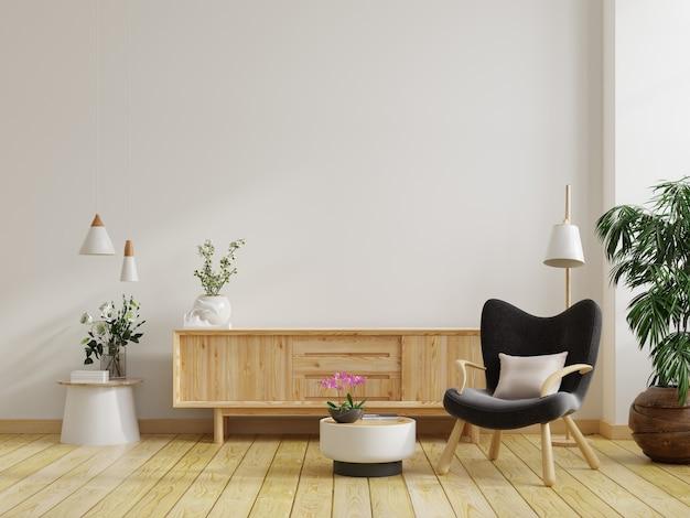 어두운 안락의자가 있는 현대적인 거실의 캐비닛을 비웃고 흰색 벽 배경에 식물, 3d 렌더링