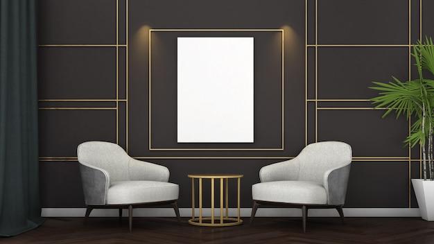 안락의자, 현대적인 스타일, 목업 포스터, 3d 렌더링, 3d 그림이 있는 벽에 있는 모의 프레임