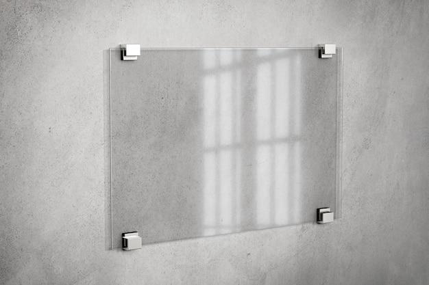 板ガラス記号のモックアップ