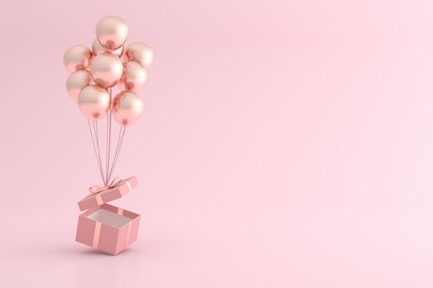 최소한의 스타일로 선물 상자와 풍선을 비웃는 다.