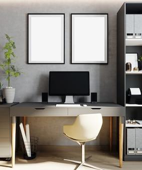 Mock up poster frame in modern interior background, cabinet, scandinavian style, 3d render, 3d illustration