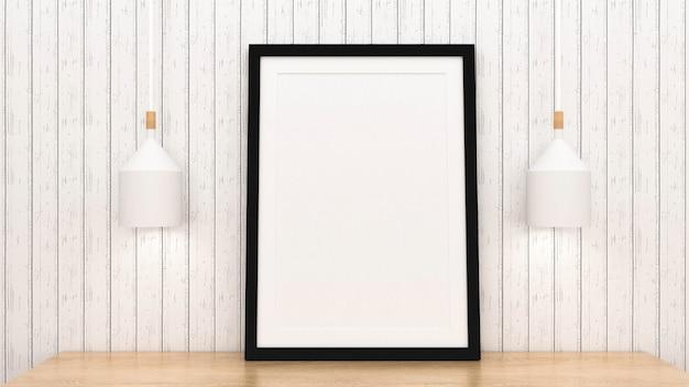 인테리어 배경, 3d 렌더링 포스터 프레임을 모의