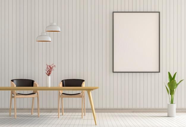 식사 공간이있는 실내 포스터를 조롱하십시오. 3d 렌더링