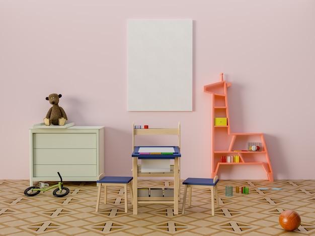 子供部屋の室内にポスターを飾ってください。