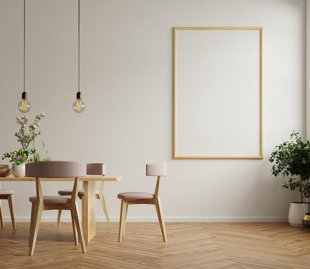 白い空の壁とモダンなダイニングルームのインテリアデザインのポスターをモックアップ