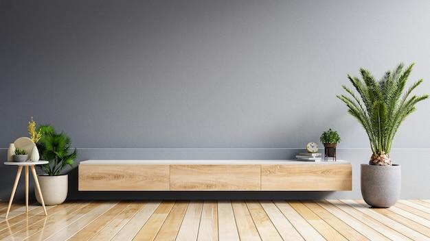 어두운 회색 벽 배경, 3d 렌더링에 식물이 있는 현대적인 거실의 모형 캐비닛