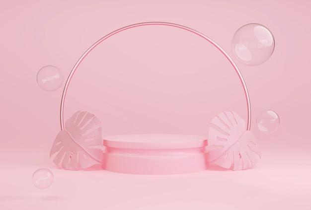 핑크 파스텔 색상 배경에 모형 기하학적 모양