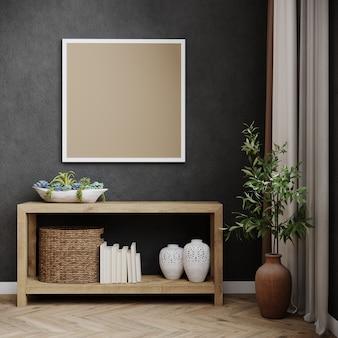 Рамка плаката макета в современном интерьере фоне с растением и черной стеной