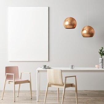 식당 가구 및 가정 장식의 모형 포스터